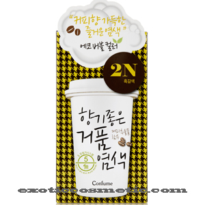 CONFUME COFFEE FRAGRANCE BUBBLE HAIR COLOR - 2N BLACK BROWN