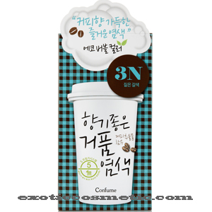 CONFUME COFFEE FRAGRANCE BUBBLE HAIR COLOR - 3N DARK BROWN