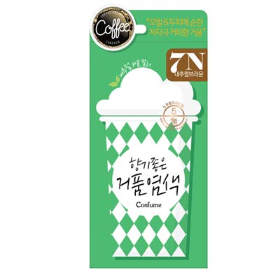 CONFUME COFFEE FRAGRANCE BUBBLE HAIR COLOR - 7N NATURAL BROWN
